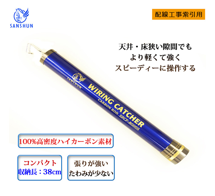 SPCF-8000S